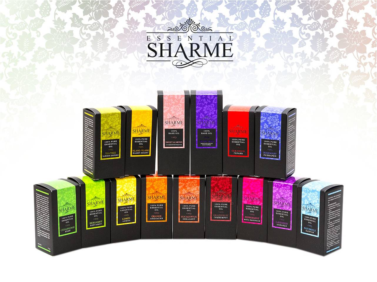 Эфирные масла Sharme Essential
